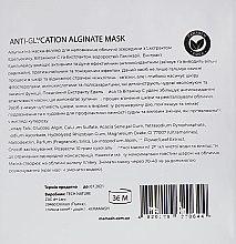 Моделирующая альгинатная маска-филлер моментального действия для заполнения мимических морщин и улучшения матрикса - Mamash Alginate Mask Filler — фото N2