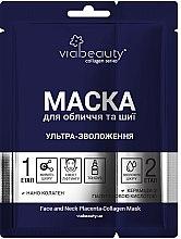 Духи, Парфюмерия, косметика Маска для лица и шеи, нано-коллаген и гиалуроновая кислота - Via Beauty Face And Neck Placenta-Collagen Mask