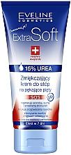 Парфумерія, косметика Пом'якшуючий крем для потрісканих п'ят SOS - Eveline Cosmetics Extra Soft Cream