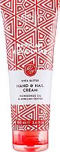 "Духи, Парфюмерия, косметика Крем для рук и ногтей ""Африканские Приключения"" - Mades Cosmetics African Advanture Hand & Nail Cream"