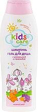 Парфумерія, косметика Дитячий шампунь і гель для душу з ромашкою і лавандою - Iris Cosmetic Kids Care
