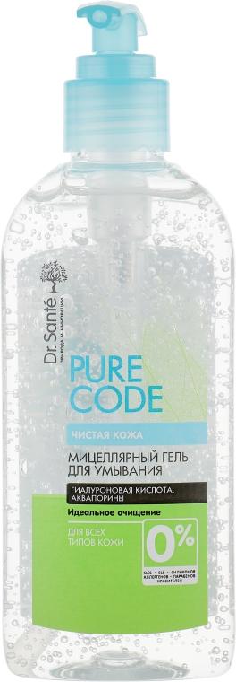 Мицеллярный гель для умывания для всех типов кожи - Dr. Sante Pure Code