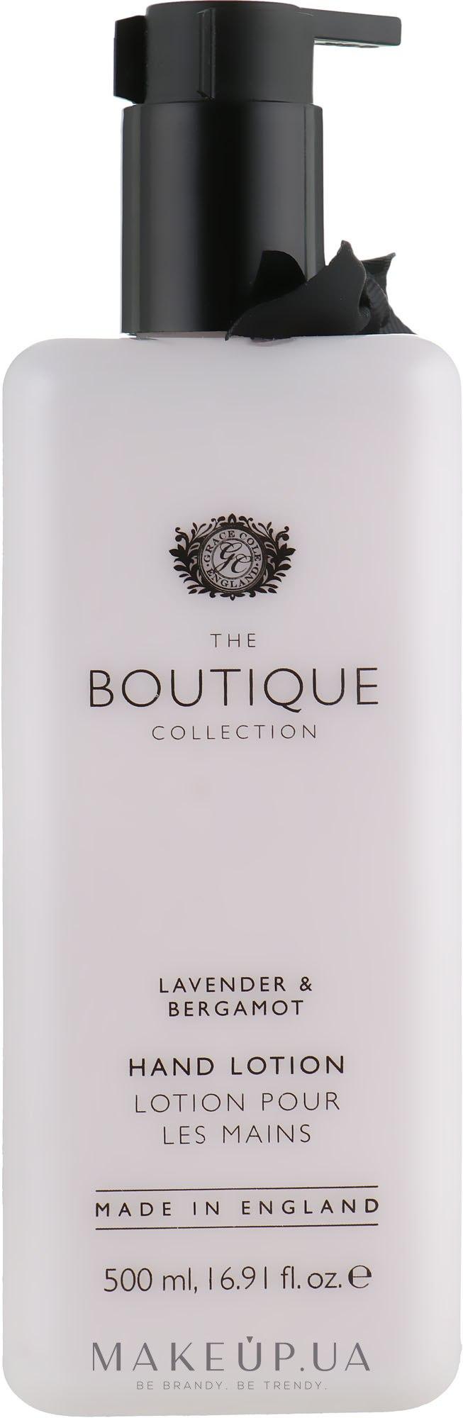 "Лосьон для рук и ногтей ""Лаванда и Бергамот"" - Grace Cole Boutique Hand Lotion Lavender & Bergamot — фото 500ml"