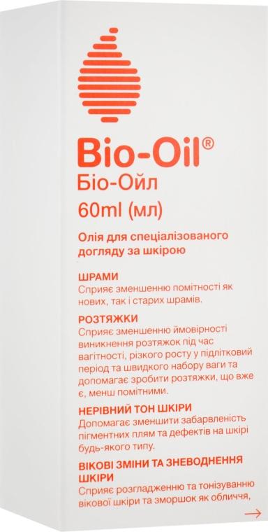 Масло для тела от растяжек и шрамов - Bio-Oil Specialist Skin Care Oil