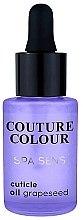 Духи, Парфюмерия, косметика Средство для ухода за ногтями и кутикулой с маслом виноградных косточек - Couture Colour Spa Sens Cuticle Oil Grapeseed
