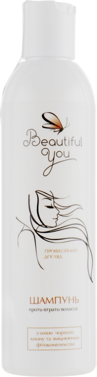 """Шампунь """"Професійний догляд"""" проти втрати волосся - Beautiful You — фото N1"""