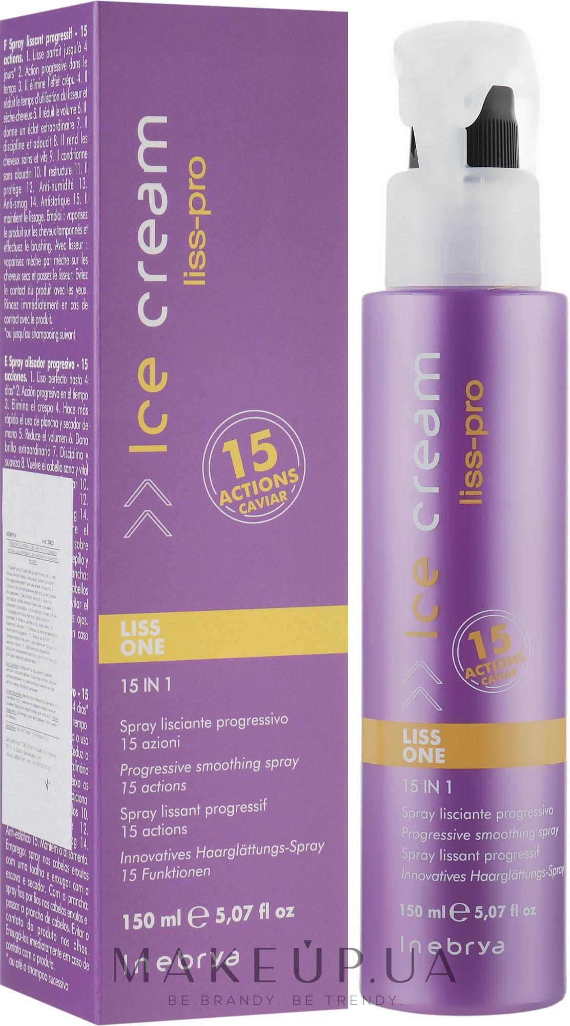 Разглаживающий спрей для волос 15в1 - Inebrya Ice Cream Liss Perfect Liss One 15in1 — фото 150ml