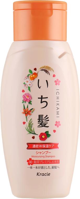 Увлажняющий шампунь для поврежденных волос - Kracie Ichikami