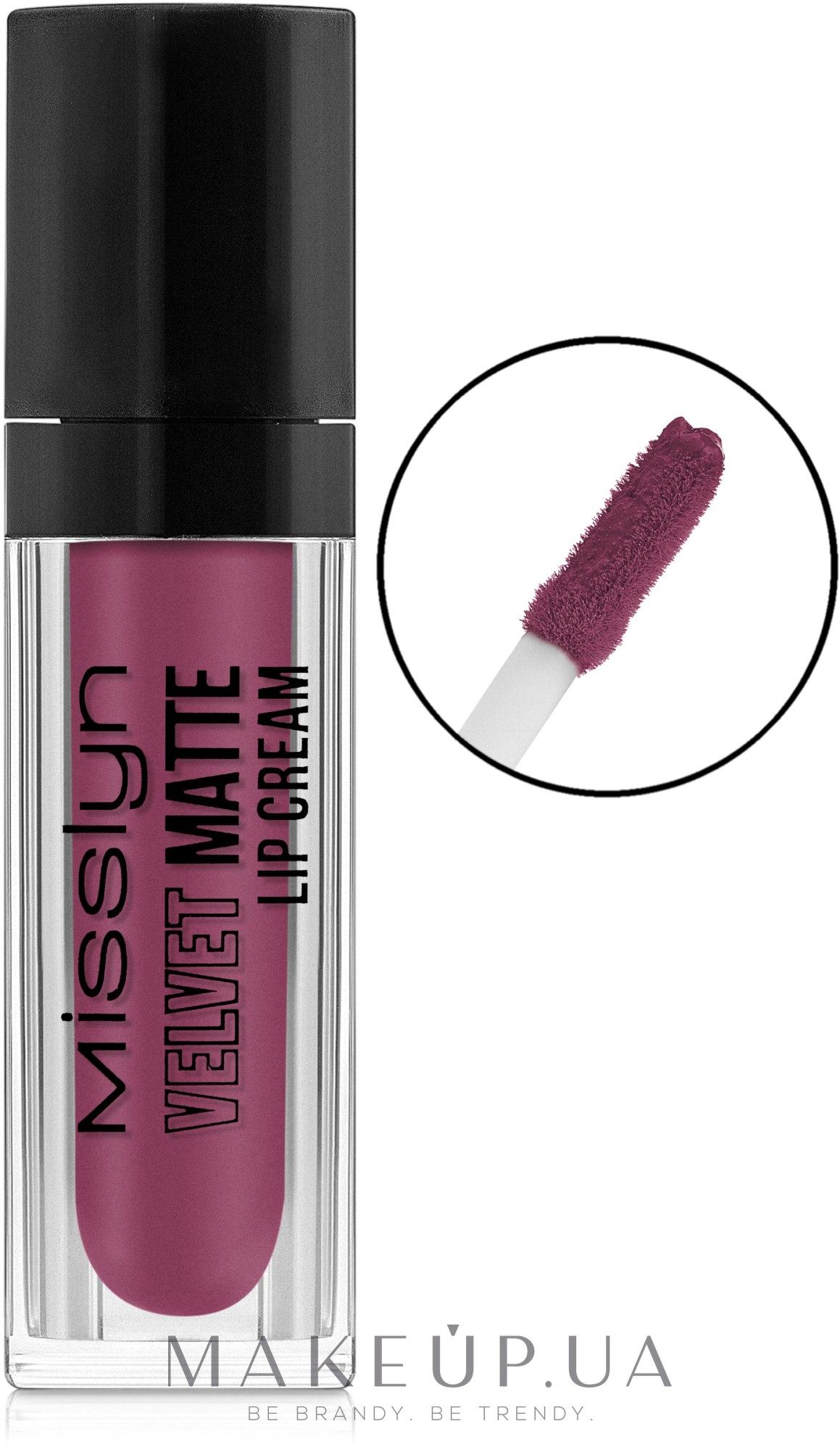 Матовая помада для губ - Misslyn Velvet Matte Lip Cream — фото 063 - Up to Date