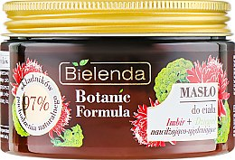 "Духи, Парфюмерия, косметика Масло для тела ""Имбирь и деготь"" - Bielenda Botanic Formula Moisturising Firming Body Butter Ginger+Angelica"