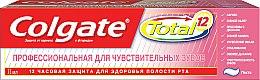 """Зубная паста """"Для чувствительных зубов"""" - Colgate Total 12 Sensitive — фото N2"""