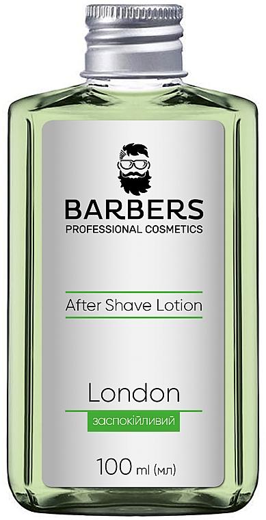 Успокаивающий лосьон после бритья - Barbers London Aftershave Lotion