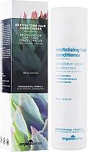 Духи, Парфюмерия, косметика Восстанавливающий кондиционер для волос - Organic Series Revitalizing Hair Conditioner