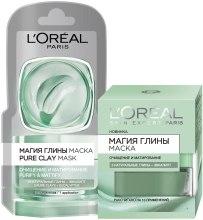 Парфумерія, косметика Очищувальна маска з натуральною глиною і евкаліптом - L'Oreal Paris Skin Expert