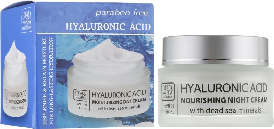 Увлажняющий ночной крем с гиалуроновой кислотой и минералами Мертвого моря - Dead Sea Collection Hyaluronic Acid Nourishing Night Cream