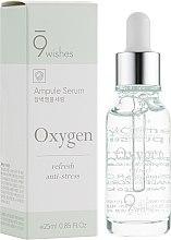 Духи, Парфюмерия, косметика Сыворотка кислородная - 9 Wishes Extreme Oxygen Ampule Serum
