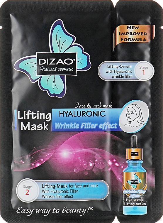 """Разглаживающая маска для лица и шеи """"Гиалуроновый наполнитель"""" - Dizao Lifting Mask Hyaluronic Wrinkle Filler Effect"""