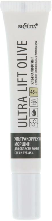 Ультракорректор морщин для области вокруг глаз и губ - Bielita Ultra Lift Olive