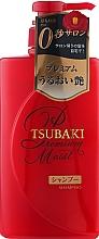 Парфумерія, косметика Зволожувальний шампунь для волосся - Shiseido Tsubaki Premium Moist Shampoo