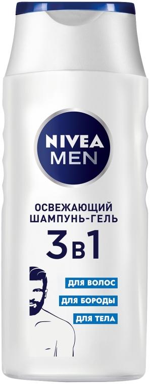 """Шампунь-гель 3в1 """"Освежающий"""" - Nivea Men 3in1 Shower Gel"""
