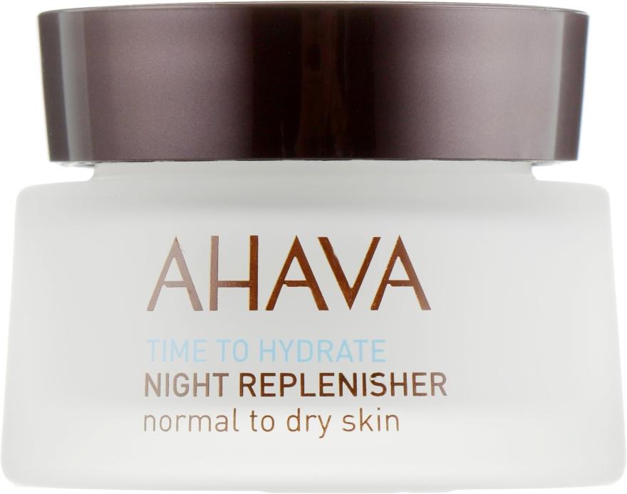 Питательный ночной крем - Ahava Time To Hydrate Night Replenisher Normal to Dry Skin