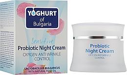 Духи, Парфюмерия, косметика Ночной крем против морщин - BioFresh Yoghurt of Bulgaria Probiotic Night Cream