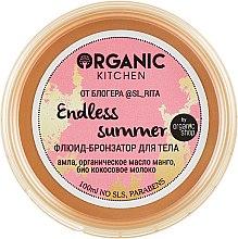 """Духи, Парфюмерия, косметика Флюид-бронзатор для тела """"Endless Summer"""" от блогера @sl_rita - Organic Shop Organic Kitchen"""