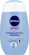 Духи, Парфюмерия, косметика Смягчающий шампунь для детей - Nivea Baby Soothing Hypoallergenic Shampoo