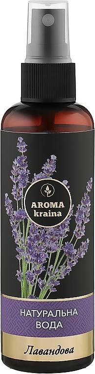 "Натуральна вода ""Лавандовая"" - Aroma Kraina"