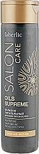 Духи, Парфюмерия, косметика Питательный бальзам для всех типов волос - Faberlic Salon Care
