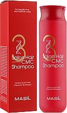 Духи, Парфюмерия, косметика Шампунь с аминокислотами - Masil 3 Salon Hair CMC Shampoo
