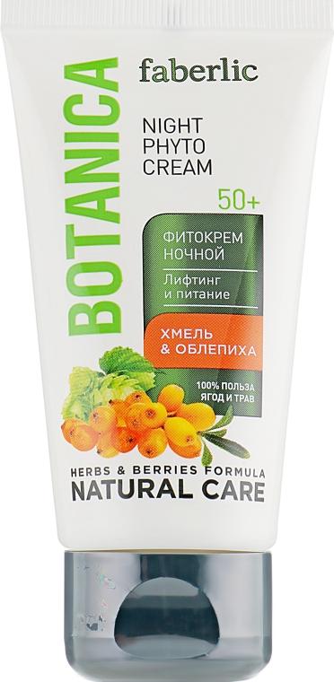 """Фитокрем ночной """"Хмель и облепиха"""" - Faberlic Botanica Night Phyto Cream"""