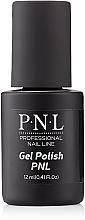 Духи, Парфюмерия, косметика УЦЕНКА Гель-лак для ногтей - PNL Professional Nail Line Gel Polish *