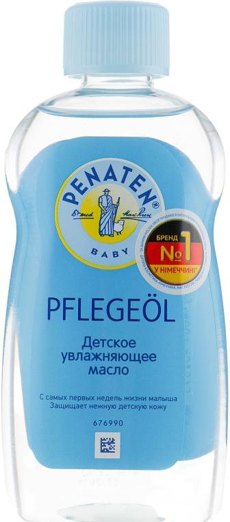 Детское увлажняющее масло - Penaten Baby Oil