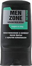 Духи, Парфюмерия, косметика Бальзам после бритья - MenZone Fast Repair