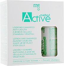 "Духи, Парфюмерия, косметика Набор ""Против выпадения волос"" - Bbcos Method Active (shampoo/150ml + ampoules/6x8ml)"