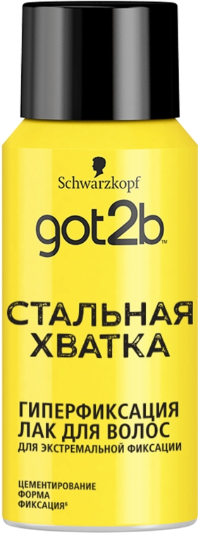 """Лак для волос """"Стальная хватка"""", фиксация 6 - Got2b Glued Blasting Freeze Spray — фото N1"""