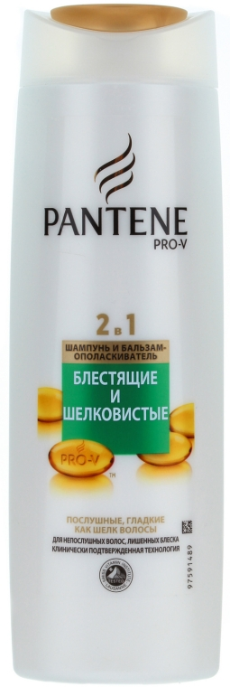 """Шампунь 2в1 """"Блестящие и Шелковистые"""" - Pantene Pro-V Smooth and Sleek 2in1 Shampoo"""