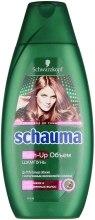 """Шампунь для волос """"Push-Up"""" - Schauma Shampoo — фото N2"""