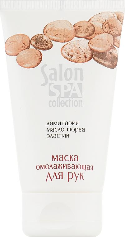 Маска омолаживающая для рук - Salon Professional Spa Collection
