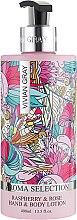 Духи, Парфюмерия, косметика Лосьон для тела - Vivian Gray Aroma Selection Raspberry & Rose Body Lotion