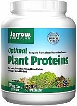 """Духи, Парфюмерия, косметика Пищевые добавки """"Растительный протеин"""" - Jarrow Formulas Plant Proteins Powder"""