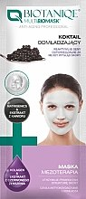 Духи, Парфюмерия, косметика Регенерирующий коктейль и маска для мезотерапии лица - Maurisse Biotaniqe Rejuvenating Cocktail + Mesotherapy Mask