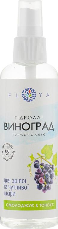"Гидролат ""Виноград"" - Floya"
