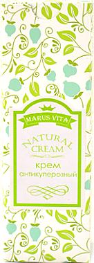 Антикуперозный крем для лица - Marus Vita