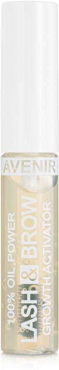 Сыворотка для укрепления и роста бровей и ресниц - Avenir Cosmetics