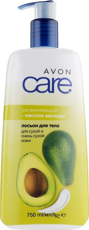 Увлажняющий лосьон с маслом авокадо - Avon Care Body Lotion With Avocado
