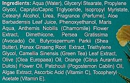Заспокійливий крем для сухої шкіри - Health and Beauty Skin Cream Relief — фото N3