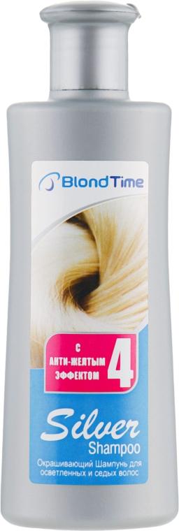 Оттеночный шампунь для осветленных и седых волос с анти желтым эффектом №4 - Blond Time Silver Coloring Shampoo