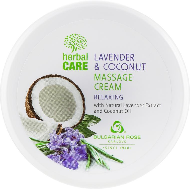 Массажный крем с релаксирующим эффектом - Bulgarian Rose Herbal Care Lavender & Cococnut Massage Cream